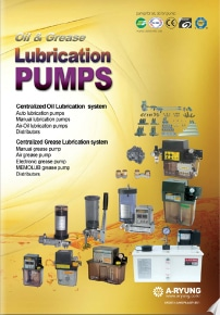 A-Ryung Lubrication Pumps