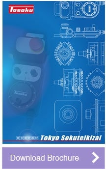 Tosoku Download Brochure