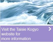 Taisie Kogyo - Link